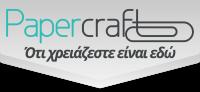 Papercraft – Ειδη χειροτεχνίας