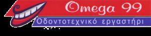 το www.omega99.gr αναβαθμίζεται !
