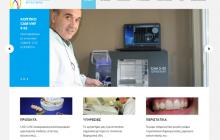 Οδοντοτεχνικό Εργαστηριο Καράμπελας Κώστας