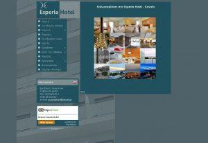 Egnatiahotel