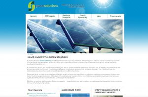 GreenSolutions