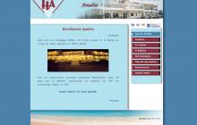 HOTEL ΑΜΑΛΙΑ