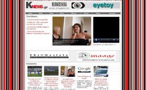 Knews.gr