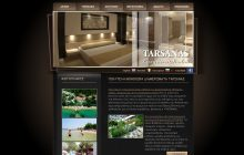 TARSANAS HOTEL