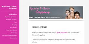 e-dermalogica