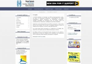horizon e-shop