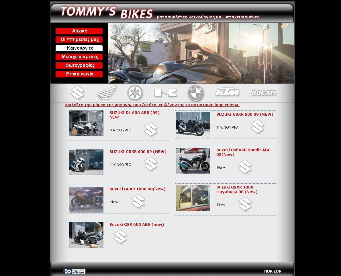 TOMMY'S BIKES