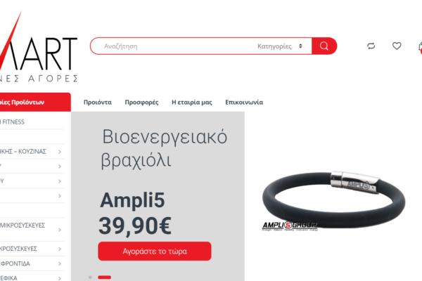 SmartShopTv.gr