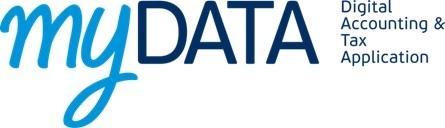 myDATA – Ηλεκτρονικά Βιβλία ΑΑΔΕ